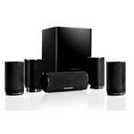 Harman Kardon HKTS 9 BQ 5.1 Lautsprechersystem (500 Watt) in schwarz um 285€