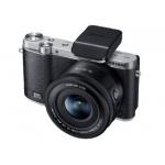 Samsung Kamera-Set EV-NX3000 + Objektiv + Tasche + Akku um 329€