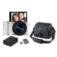 Saturn-Tagesdeals – zB.: Samsung NX300M Systemkamera Bundle (+ Tasche, Akku & Speicherkarte) inkl. Versand um 353,99 €