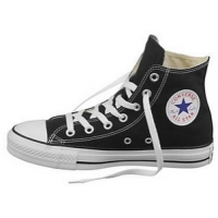 Converse Modelle ab 35,94 € auf Universal.at