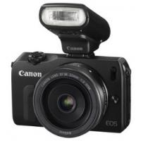 Eieiei des Tages – Kamera-Osternest mit 10 Angeboten!