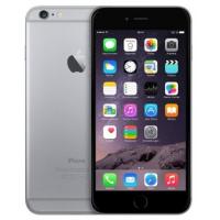 Rakuten.at – 25-fache Superpunkte auf alles – z.B.: 163,75€ Gutschrift beim Kauf eines Apple iPhone 6 16GB