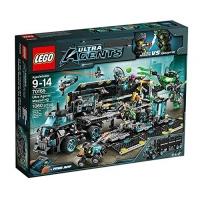 Amazon: Lego Agents 70165 – Ultra-Agenten-Hauptquartier um 69 €