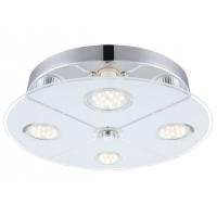 LED-Deckenleuchten stark reduziert (Lampe + Leuchtmittel ab 16,99€!)