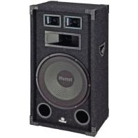 Penny: Magnat Lautsprecher Soundforce 1300 um 89,90 € (auch online)