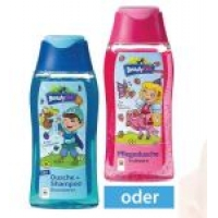Müller: Kostenlose Produkte z.B. Beauty Kids 200ml Duschgel