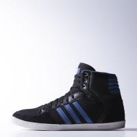 Adidas Online Summer Sale – nochmals 20% Rabatt mit Gutscheincode