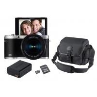 Saturn Tagesdeals – zB: Samsung NX300M Kamera-Set um 333 €