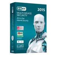 Kostenlose 120 Tage ESET Multi-Device Security Lizenz (3 Geräte)
