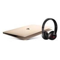 Edustore – back-to-School-Aktion von Apple – kostenlose Beats Kopfhörer zu jedem Macbook, Macbook Pro, Macbook Air, iMac, Mac Pro, iPad Pro