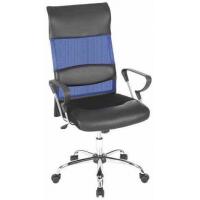 XXXLutz.at: Bürodrehsessel inkl. Versand um 39 €