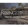 Rising Storm GOTY - GRATIS statt 17,99 € bei HumbleBundle!